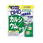 DHC カルシウム/マグの効果は?成分・効果・評判の総まとめ!