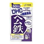 【口コミあり】DHC ヘム鉄の効果は?成分・効果・評判の総まとめ!