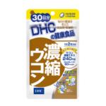 【口コミあり】DHC濃縮ウコンの効果は?成分・効果・評判まとめ!