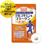 小林製薬グルコサミン&コラーゲンEXの成分・効果・副作用まとめ!
