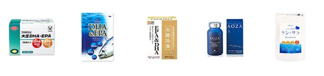 EPA・DHA オメガ3脂肪酸サプリ