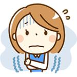 【冷え性対策】冷え性を改善させるサプリメント!人気おすすめランキング5選