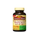 ビタミンCサプリ 大塚製薬 ネイチャーメイド スーパーマルチビタミン&ミネラル