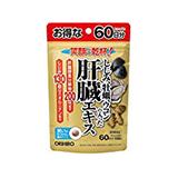オリヒロ しじみ牡蠣 ウコンの入った肝臓エキス 120粒