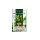 野菜不足・栄養不足サプリ 酵素青汁111選セサミンプラス
