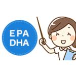 【EPA・DHA】1日の必須脂肪酸の摂取量は?食べ物・効果・副作用の基礎知識