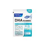 ファンケル DHA 乳化吸収型