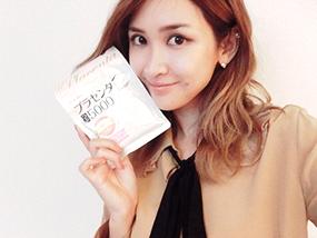 紗栄子さんも愛用しているフラコラのプラセンタサプリ