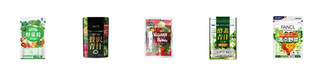 野菜不足・栄養不足を解消させるサプリ