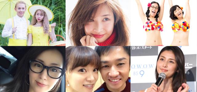 芸能人愛用のダイエットサプリ人気おすすめ3選【2018年版】