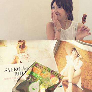 紗栄子愛用ダイエットサプリのスルスルこうそサプリ