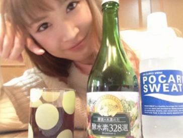 紗栄子愛用ダイエットドリンクの酵水素328選ドリンク