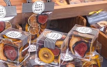東京のドライフルーツ専門店Sonomama FRUIT