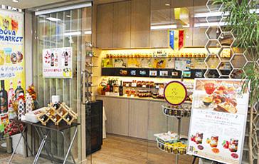 東京のはちみつ専門店アルビーナ アンジェラ 自由が丘