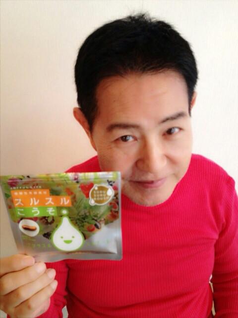 加藤茶さんも愛用するスルスル酵素のダイエットサプリ