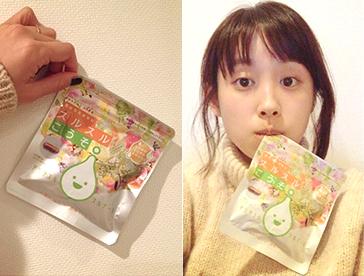 高橋愛さんも愛用するスルスル酵素のダイエットサプリ